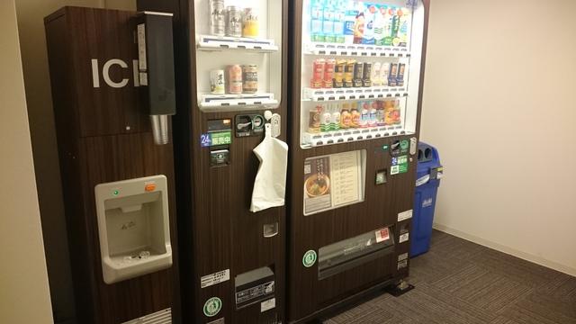 ドーミーイン稚内 自動販売機、製氷機