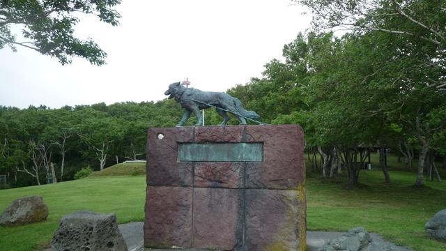 南極観測樺太犬訓練記念碑